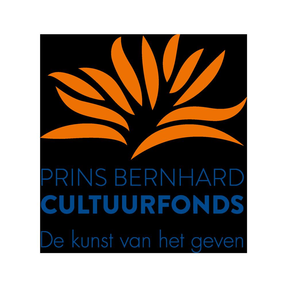 Prins Bernhard Cultuurfonds. De kunst van het geven